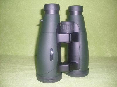 Ddoptics Fernglas Mit Entfernungsmesser : Ddoptics pirschler fernglas 8x56 hdx dia mit 30 jahre