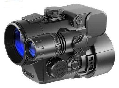 Pulsar Nachtzicht IR LED (915 nm) Laser voor DN55 & DFA75 Voorzetkijker / Handkijker DEMO
