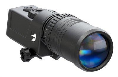 Pulsar 940 IR Flashlight / Laser DEMO