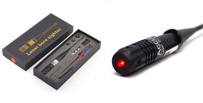 Laser schot controle-Laser bore sighter