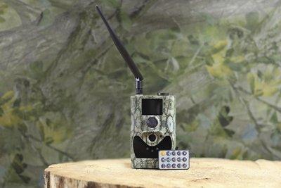 Bolyguard / Scout Guard 14MP 720P HD SG880MK-8mHD Black IR-Wildcamera met MMS / GPRS-functie