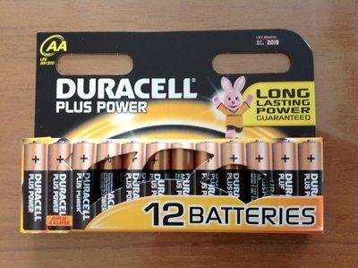Duracell batterijen AA  Alkaline 2100mAh-LR6  11.5V