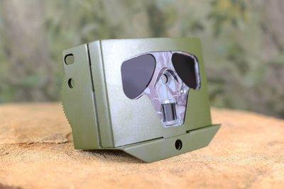 Metalen bescherm box UM535 en UV 535