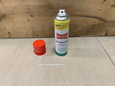 Ballistol spray 240ml